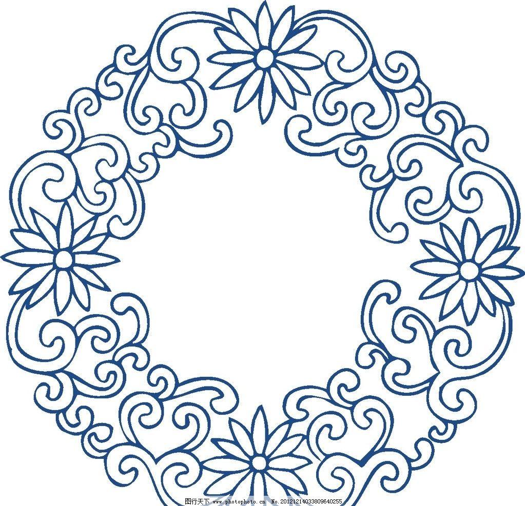 图案 青花瓷纹样 青花瓷 青花 瓷器 陶瓷花纹 陶瓷纹样 陶瓷 植物矢量