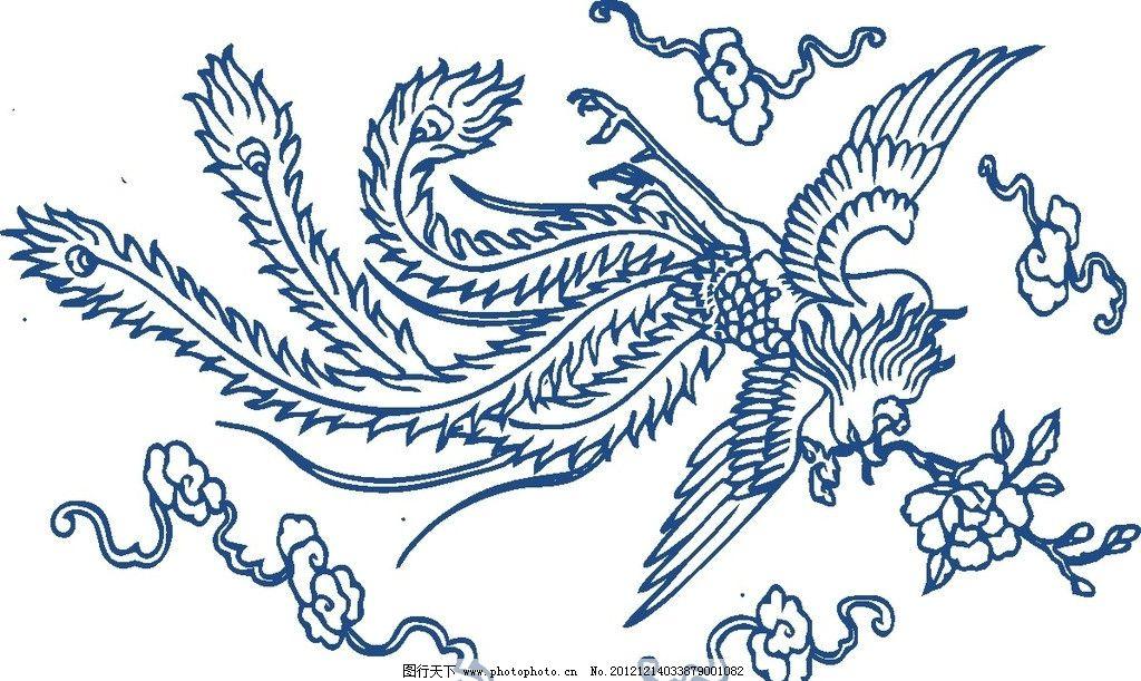 凤纹 凤凰 凤凰矢量 青花瓷图案 青花瓷纹样 青花瓷花纹 矢量花纹