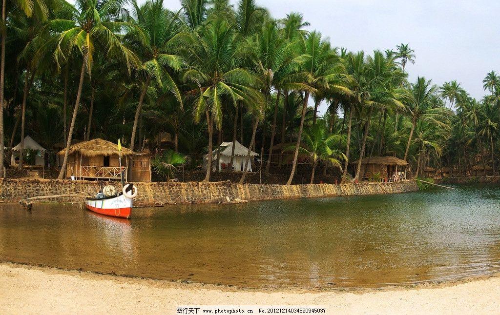 海边 海滩 沙滩 椰树 椰子 树木 水波 清水 小船 小屋 美丽自然
