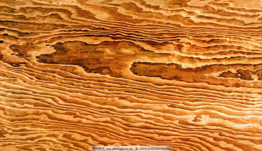 树木花纹 家具贴皮