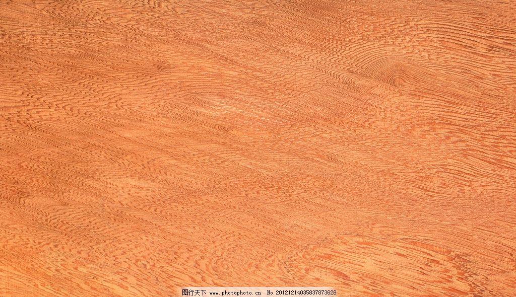 木材纹理 木材肌理 纹理 木纹 树木花纹 家具贴皮 纹理背景 木头纹理