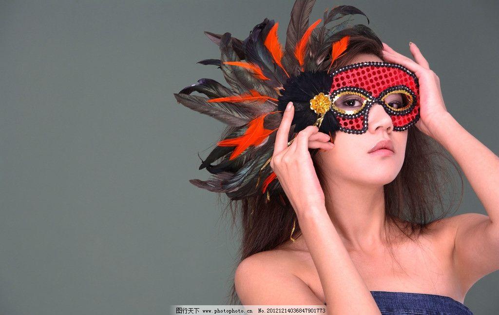 面具美女图片