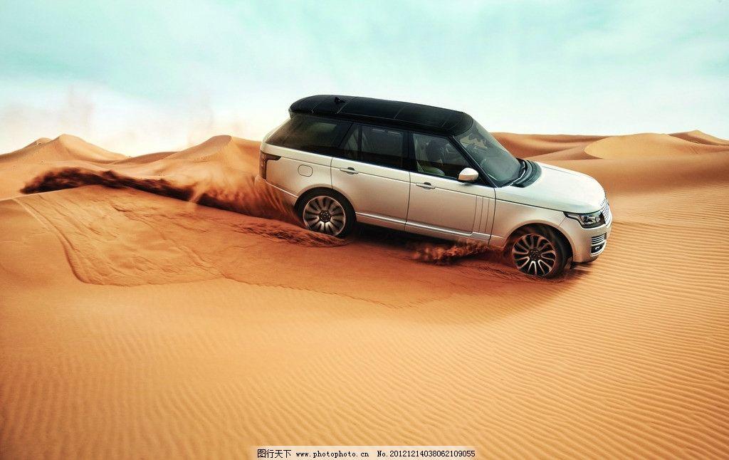 路虎 豪华车 宣传 新款 跑车 轿车 世界名车 suv 沙漠 汽车 交通工具