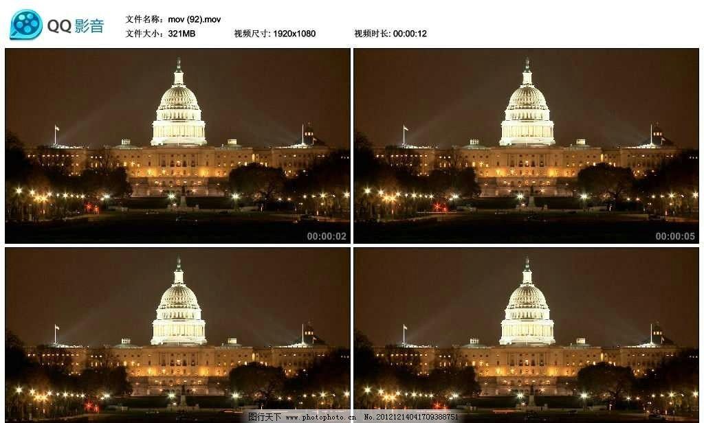 美国白宫夜景视频实拍素材 地标建筑 标志建筑 总统府 美国风光
