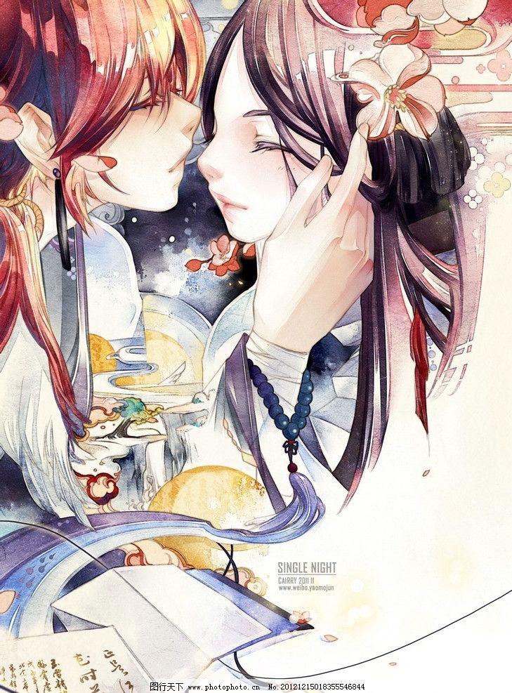 动漫人物 动漫女人 美丽女人 女性 唯美 亲吻 古装人物 动漫古装