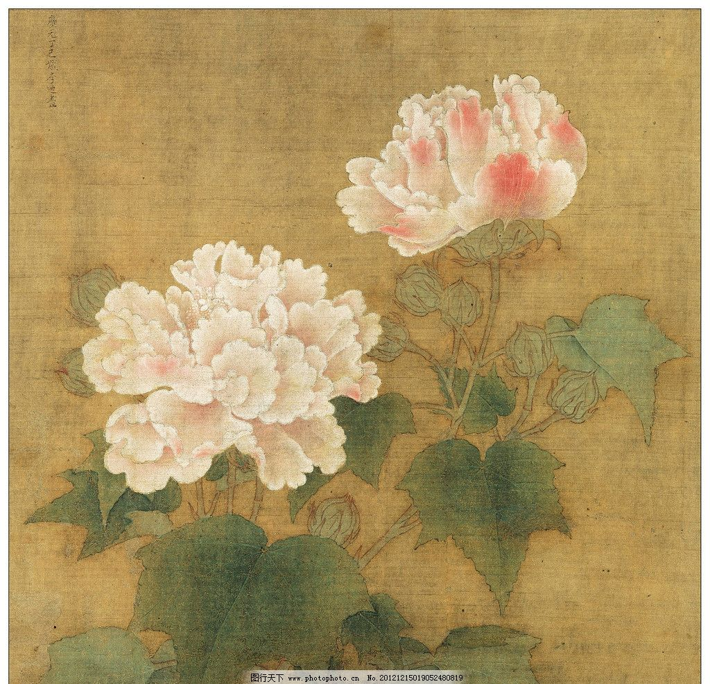 李迪红芙蓉 宋画 小品画 工笔画 花鸟画 中国古代绘画 绘画书法