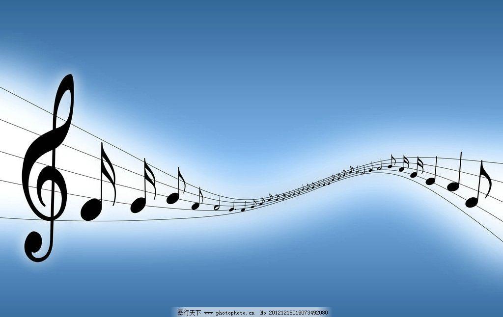 流线音乐音符背景 蓝色背景 五线谱 音标 舞蹈音乐