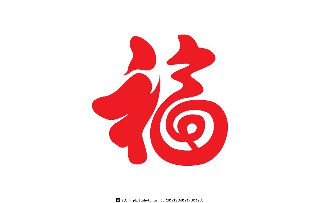 logo logo 标志 设计 矢量 矢量图 素材 图标 1024_658