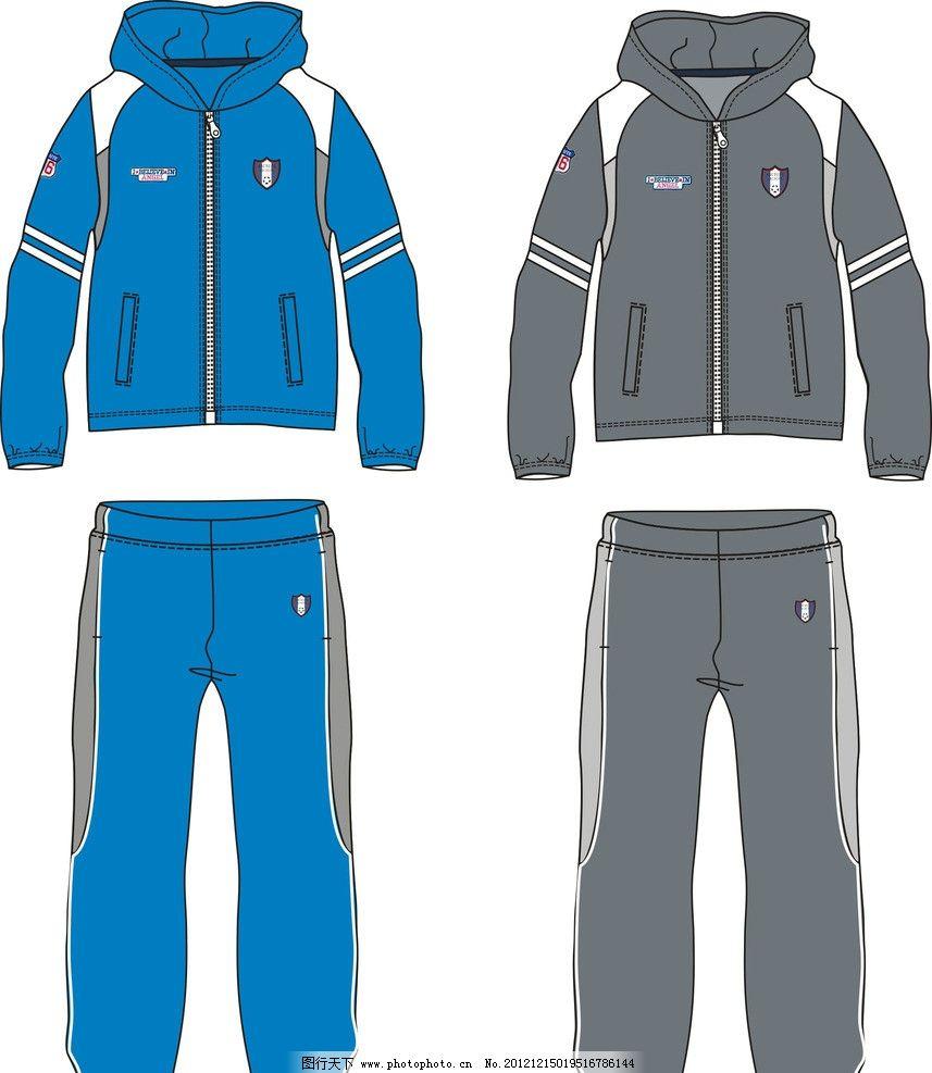 设计图库 文化艺术 其他  儿童运动服 儿童 运动服 蓝色 黑灰色 幼儿