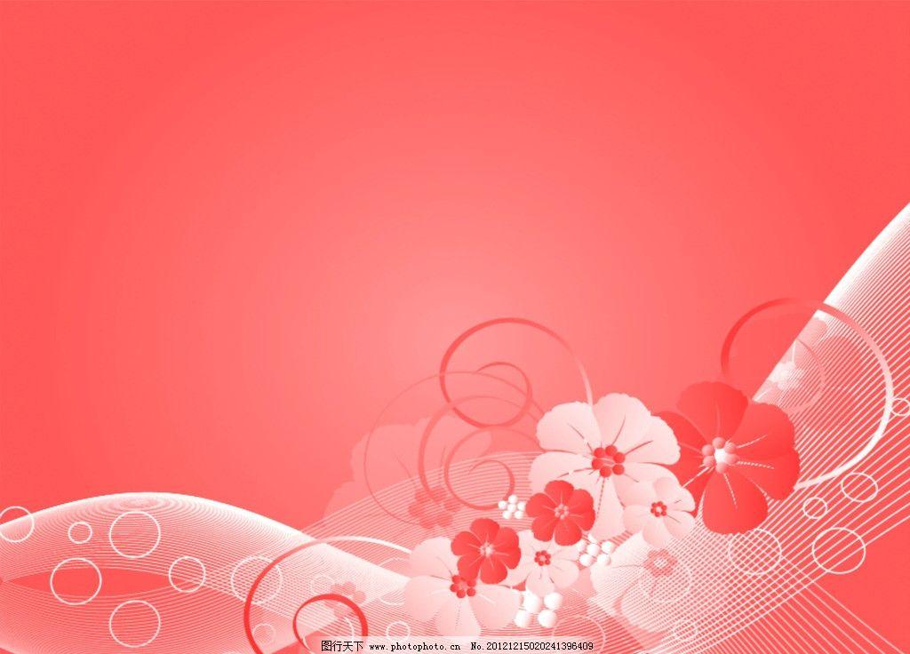 温馨背景图图片