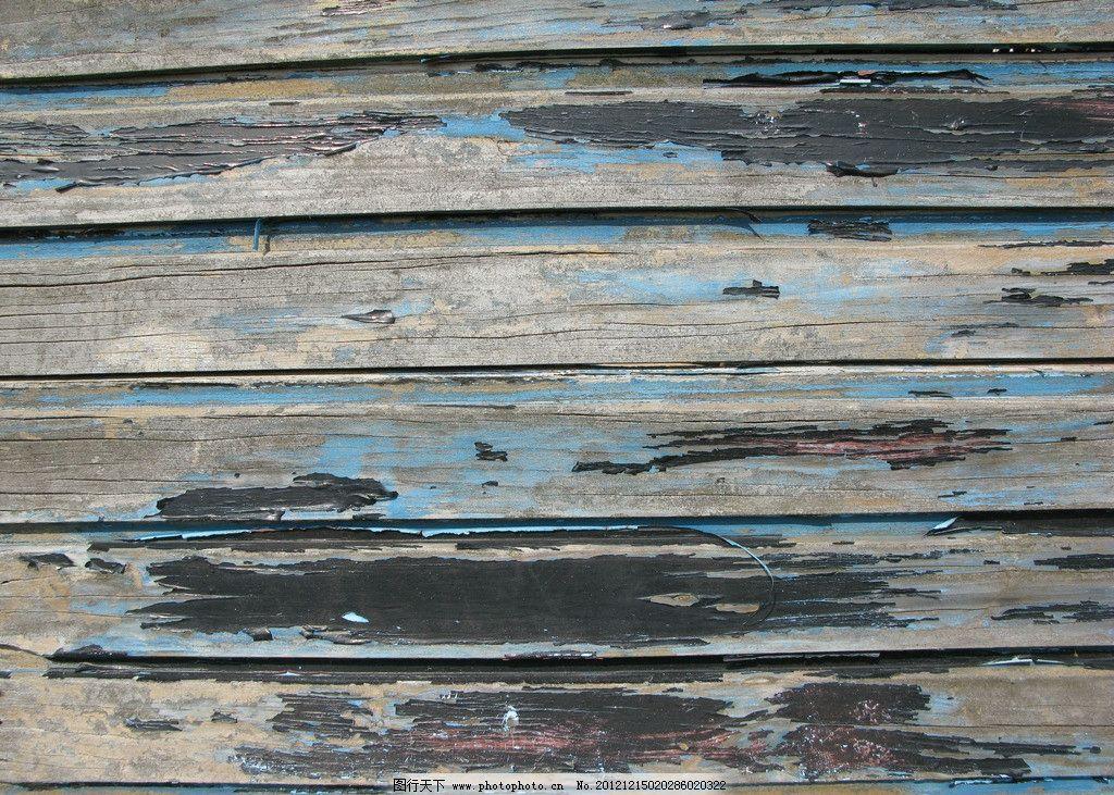 木质木纹 木质 木纹 掉漆 老旧 横条 木板 材质 纹理 贴图 黑漆 蓝漆