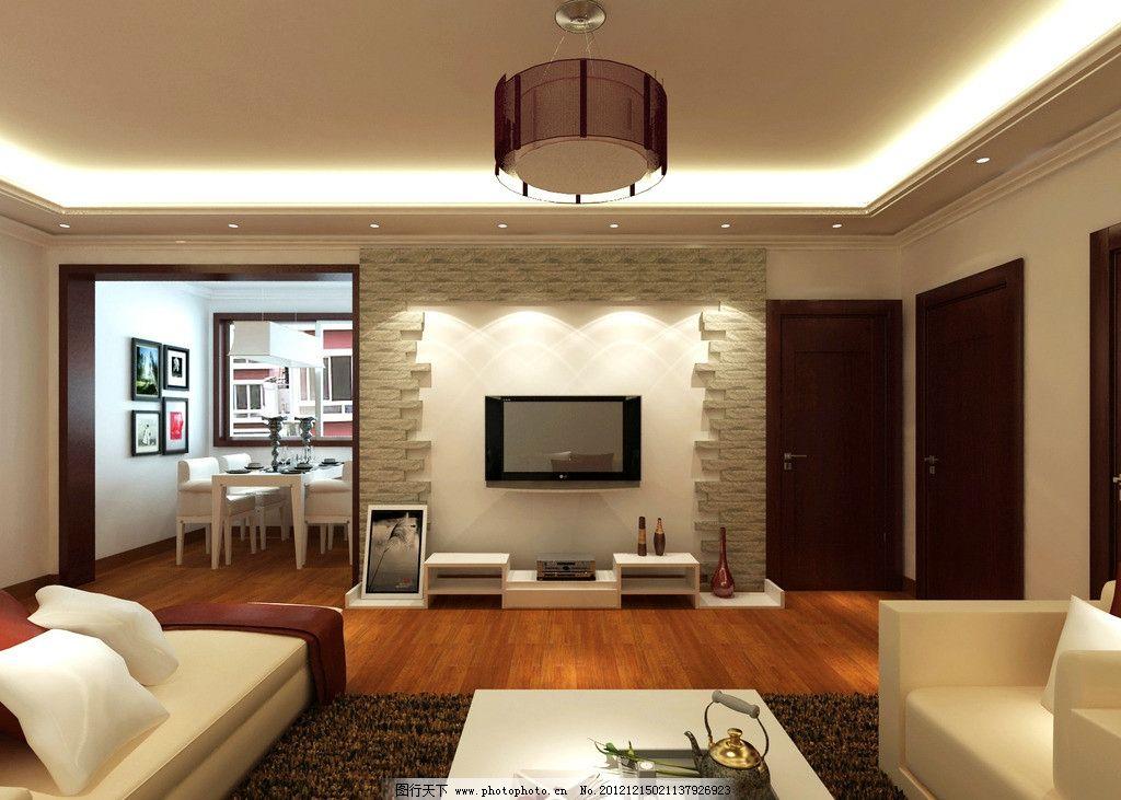 客厅效果图 复古电视墙 餐厅 吊顶 泛光灯巢 哑口 深色门      电视