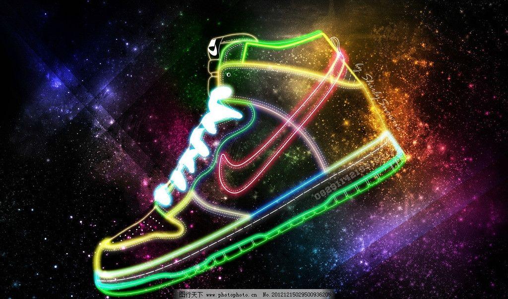 彩虹球鞋耐克 耐克logo 耐克      星空 光效 设计      nike 彩虹 美