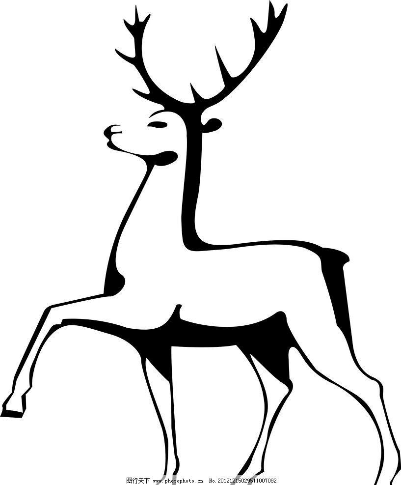梅花鹿 鹿 小鹿 动物 矢量动物 野生动物 雕像 线条 简笔画 设计 300