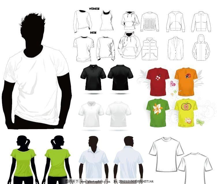 t shirt设计 shirt设计效果图 shirt正面 shirt背面 tshirt设计 服装