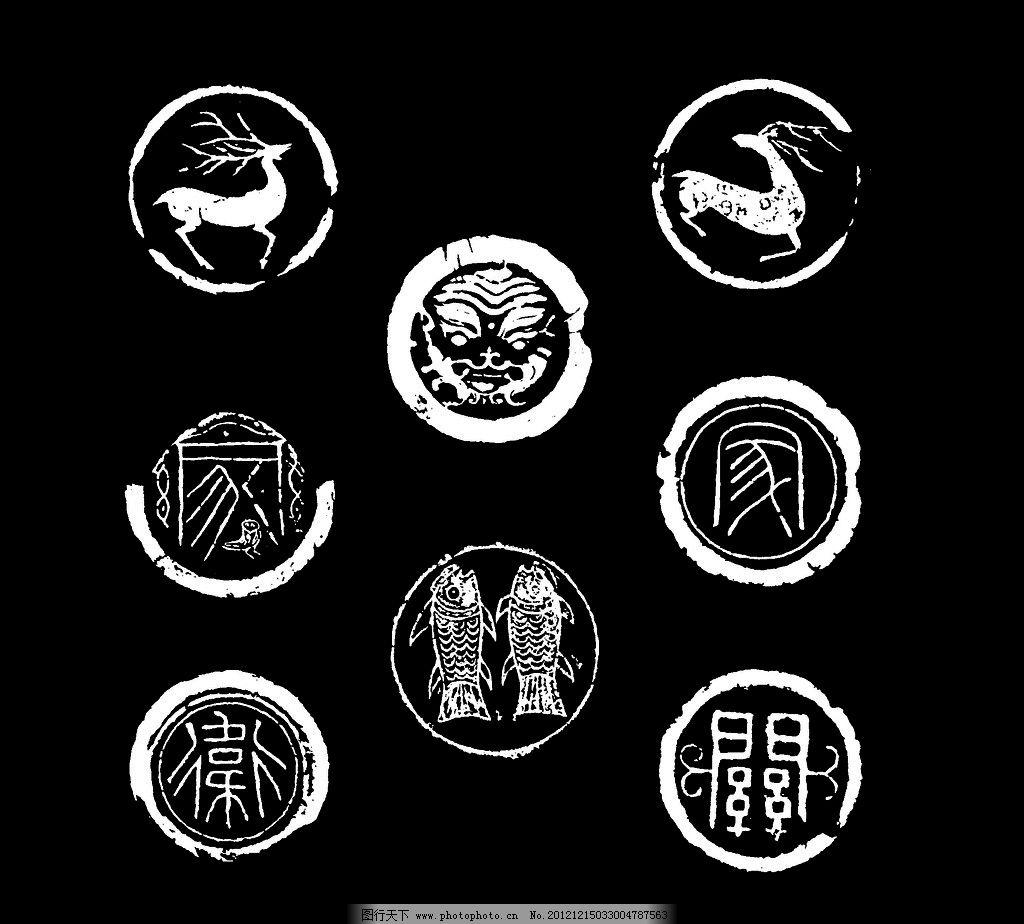 砖瓦石刻纹样 纹样 传统纹饰 装饰图案 传统文化 砖瓦 石刻 圆形 瓦当图片