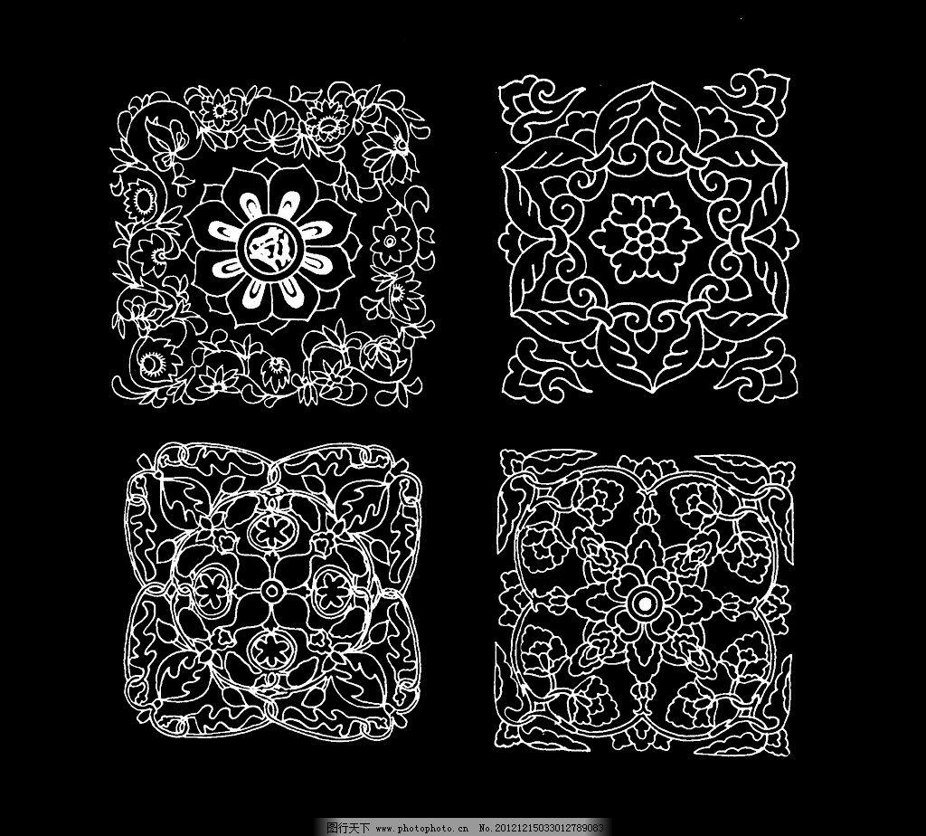 藻井图案 纹样 传统纹饰 装饰图案 传统文化 藻井 天花 古建筑 洞窟