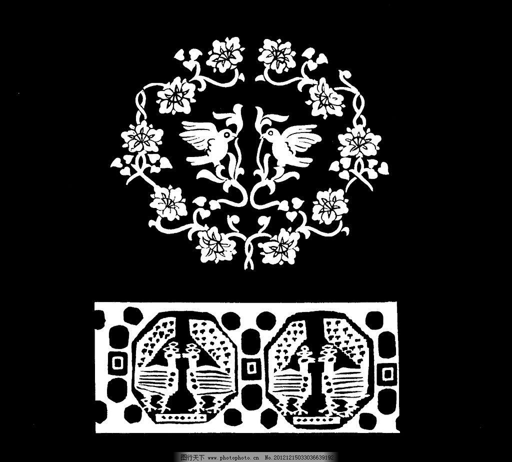 纹样 传统纹饰 装饰图案 传统文化 织绣 纺织 编织 刺绣 方形 方块