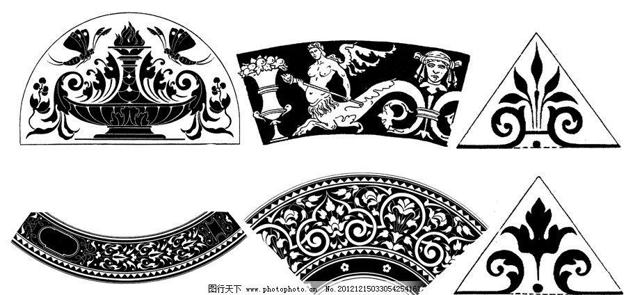 古典花边 古典花纹 古典图案 欧式花边 欧式图案 欧式建筑 花边花纹