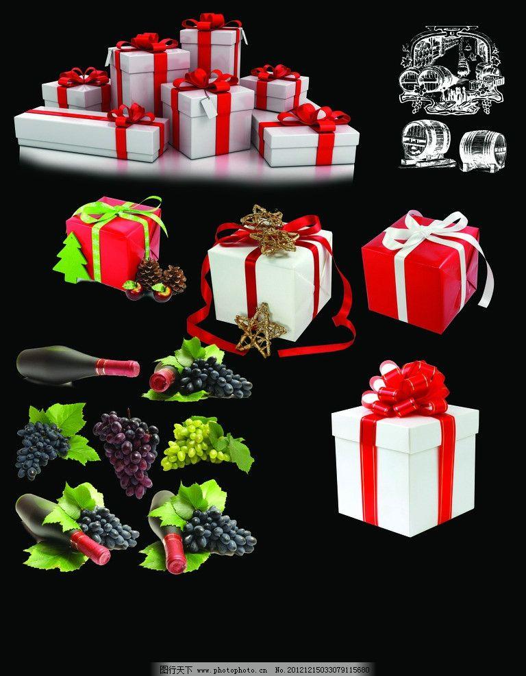 圣诞礼包图片