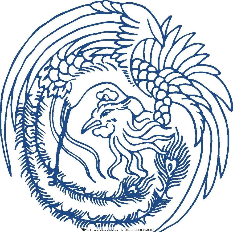 凤凰图案 凤凰矢量 凤纹 古典凤纹 青花瓷图案 青花瓷纹样 青花瓷花纹