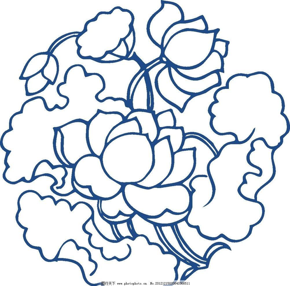 莲花 荷花 莲子 荷叶 花纹 花纹图案 花纹底纹 青花瓷花纹 矢量花纹