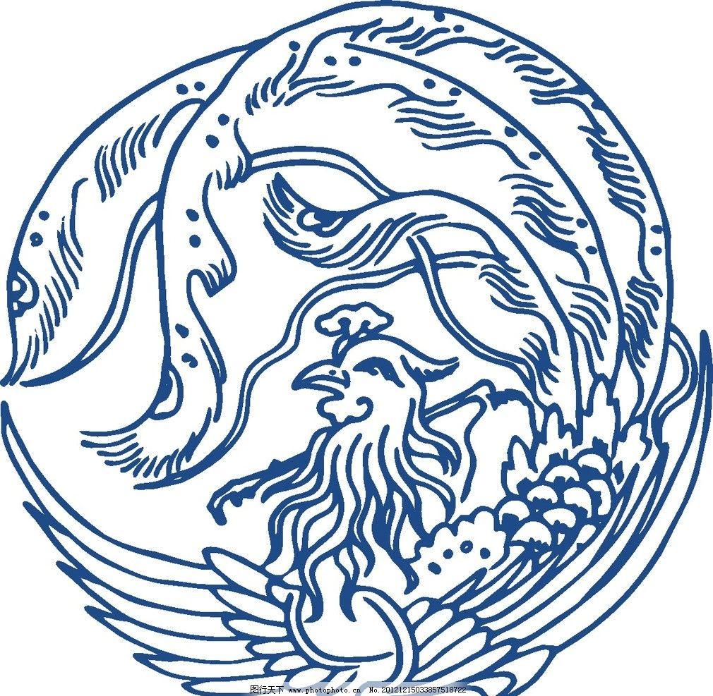凤凰 凤凰矢量 凤纹 古典凤纹 青花瓷图案 青花瓷纹样 青花瓷花纹
