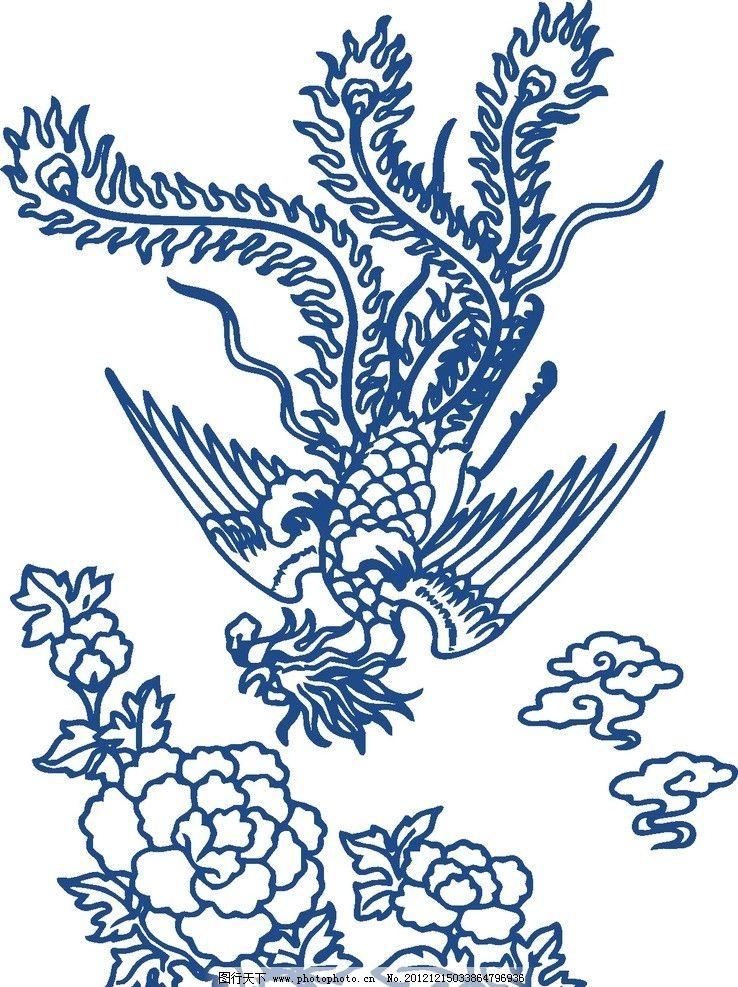 青花瓷图案 青花瓷纹样 青花瓷 青花 青花瓷花纹 矢量花纹 古典花纹