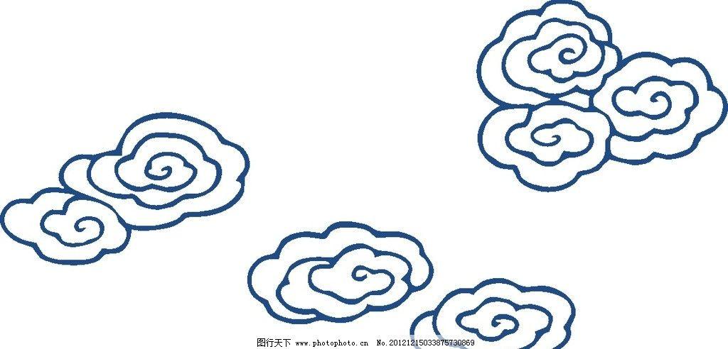 古典云纹 云彩纹样 云彩 青花瓷纹样 云彩矢量 青花瓷花纹 矢量云纹