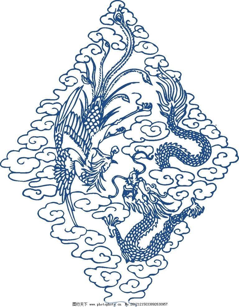 时尚纹样 瓷器 陶瓷花纹 陶瓷纹样 陶瓷 花纹 手绘花纹 青花纹样矢量