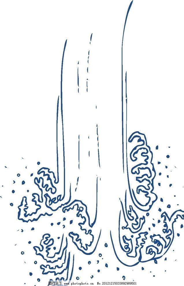 水纹 水花 瀑布 青花瓷 青花 青花瓷花纹 青花瓷图案 瓷器 陶瓷花纹