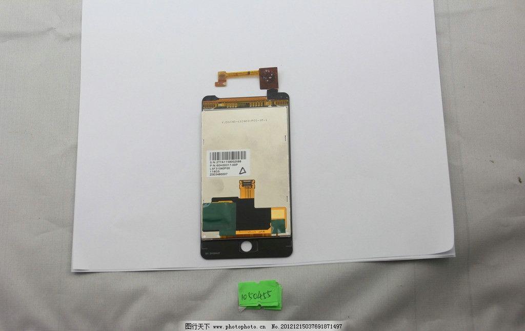 手机触摸屏 手机液晶显示屏 手机显示器 苹果 配件 手机配件 数码家电