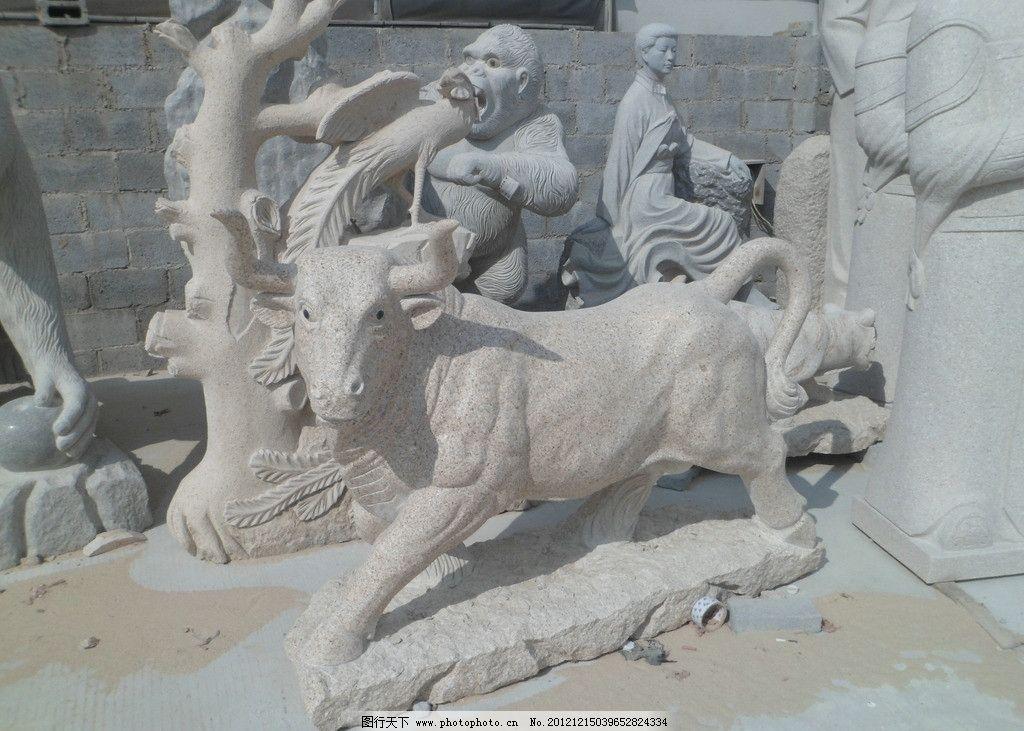 动物雕刻 石雕羊石雕十二生肖 生肖 雕塑 建筑园林 摄影 96dpi jpg