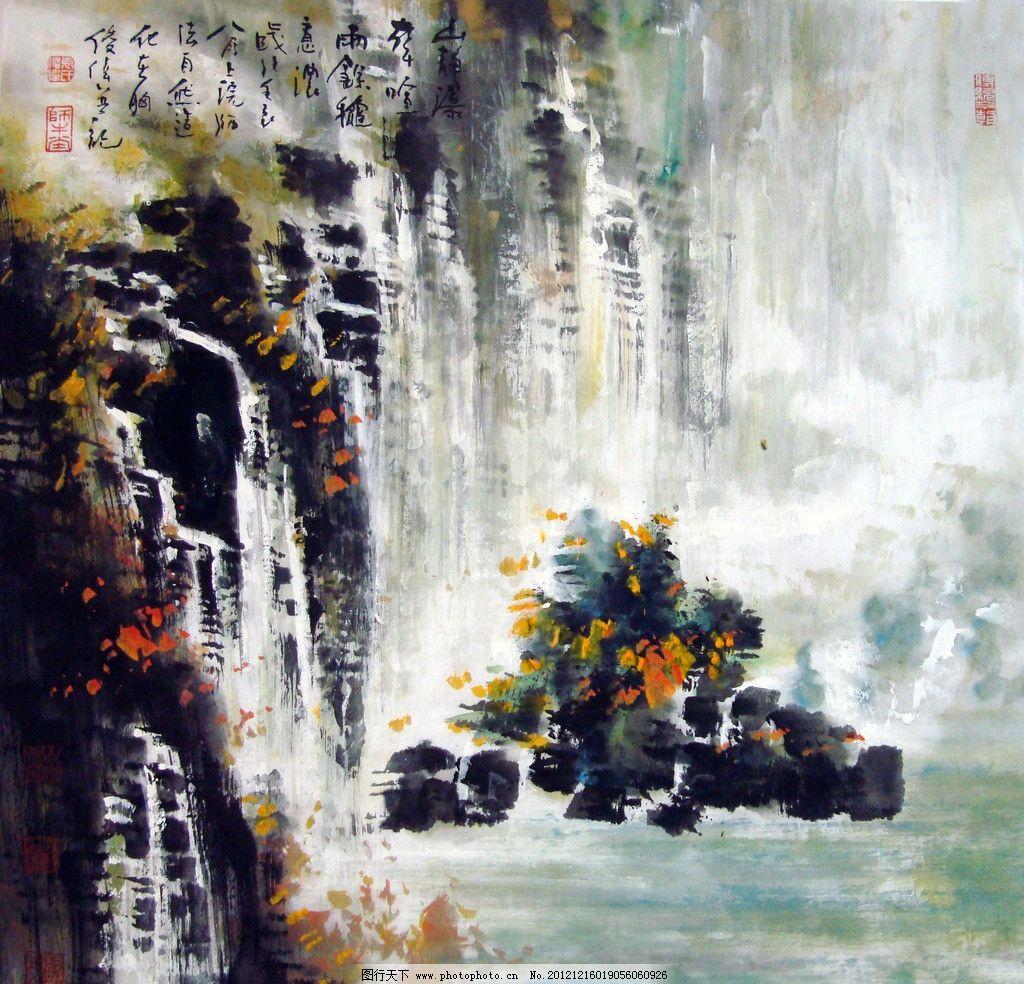 瀑布 国画设计 水墨 风景 山水画 高山流水 锦绣江山 江山如画