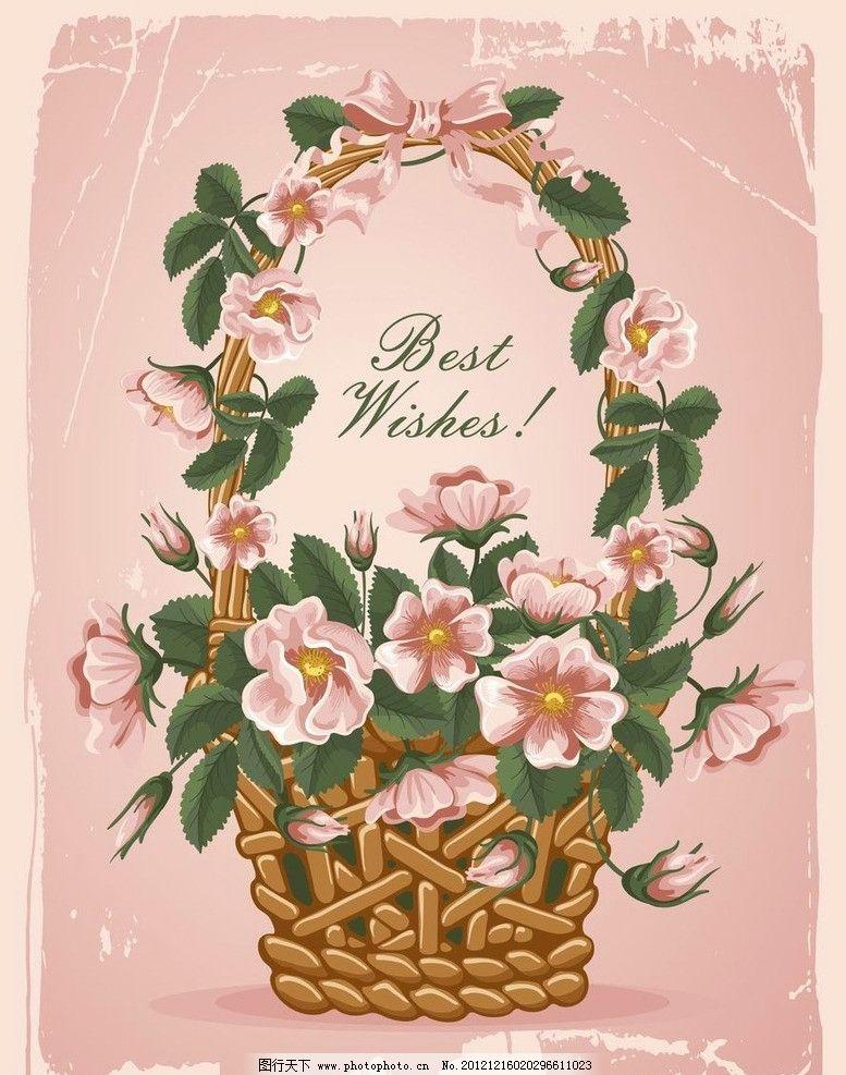 鲜花 玫瑰 花卡 贺卡 卡片 婚纱 婚礼 请柬 古典花纹 欧式花纹 花篮