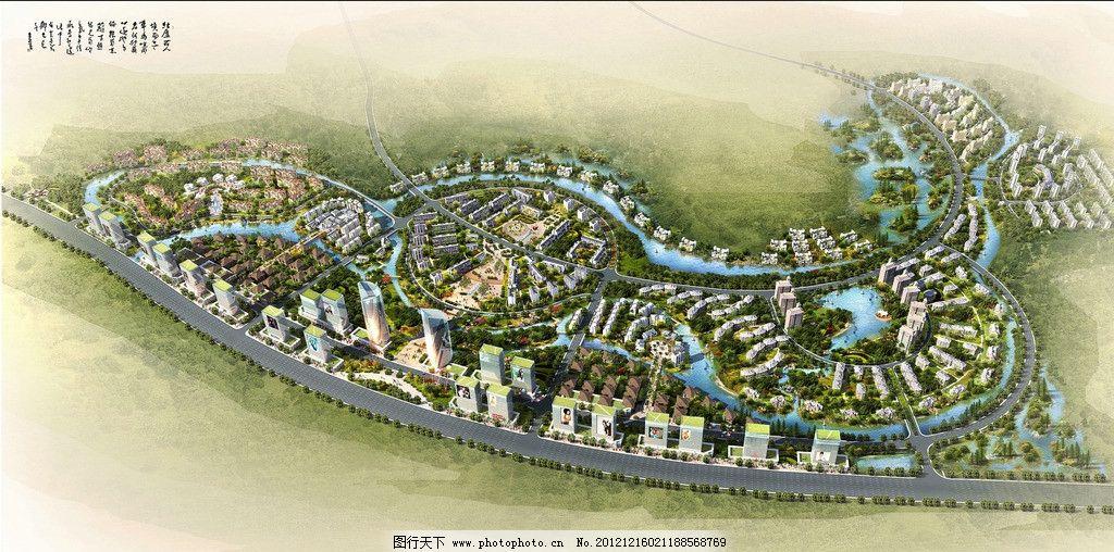 城市建筑鸟瞰图图片