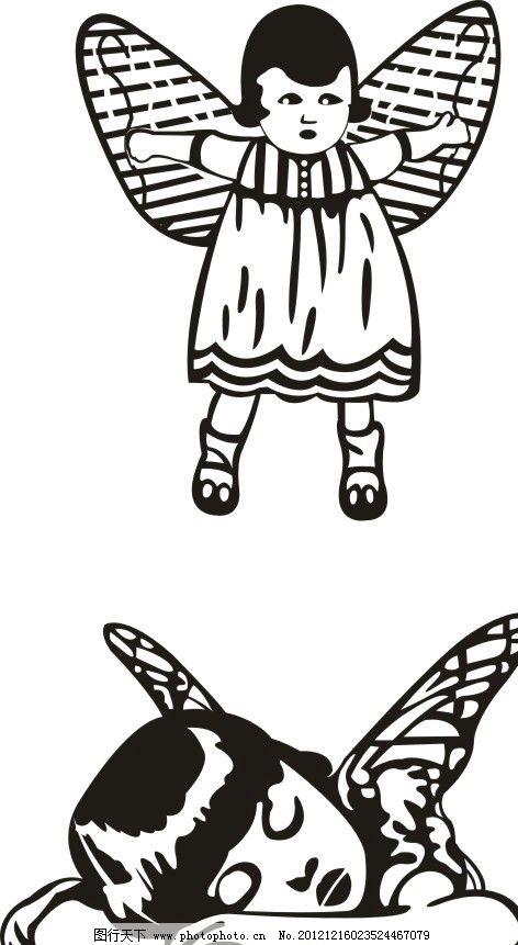 小女孩小天使 小女孩 小天使 可爱小女孩 儿童幼儿 矢量人物 矢量 cdr