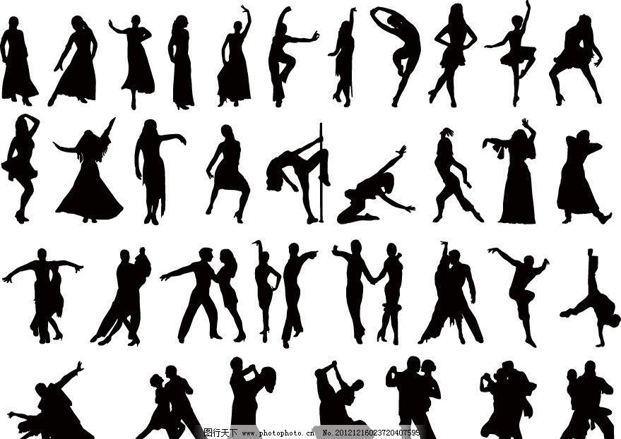 舞蹈美女剪影 舞蹈 跳舞 钢管舞 双人舞 优美 舞姿 性感 时尚 美女