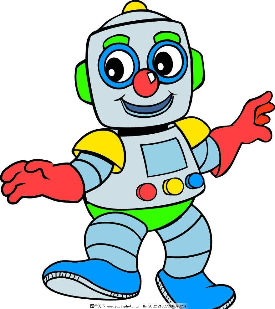 卡通 机器人 可爱的卡通 卡通人物 其他人物 矢量人物 矢量 ai
