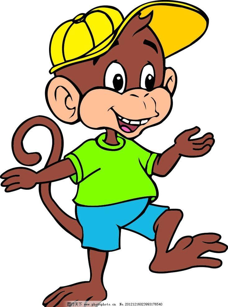 卡通 儿童 可爱的卡通 卡通人物 卡通猴子 猴子 其他人物 矢量人物