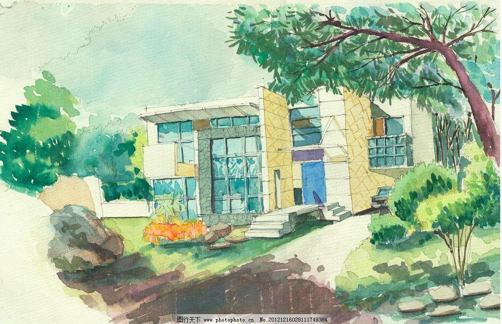 手繪別墅 手繪圖 水彩 環藝設計 景觀 房屋 綠化 植物