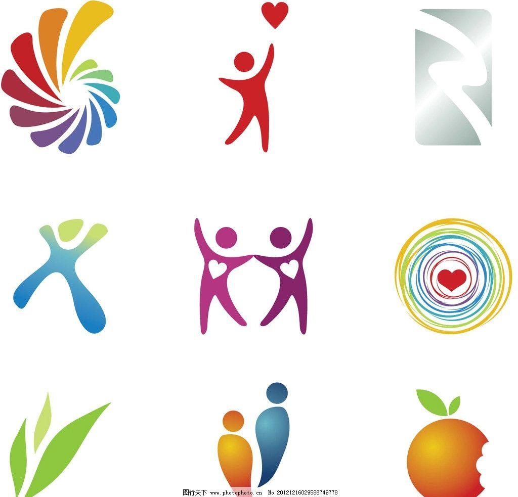 抽象图标图片,标志 旋转 人物 小人 绿叶 苹果 爱心