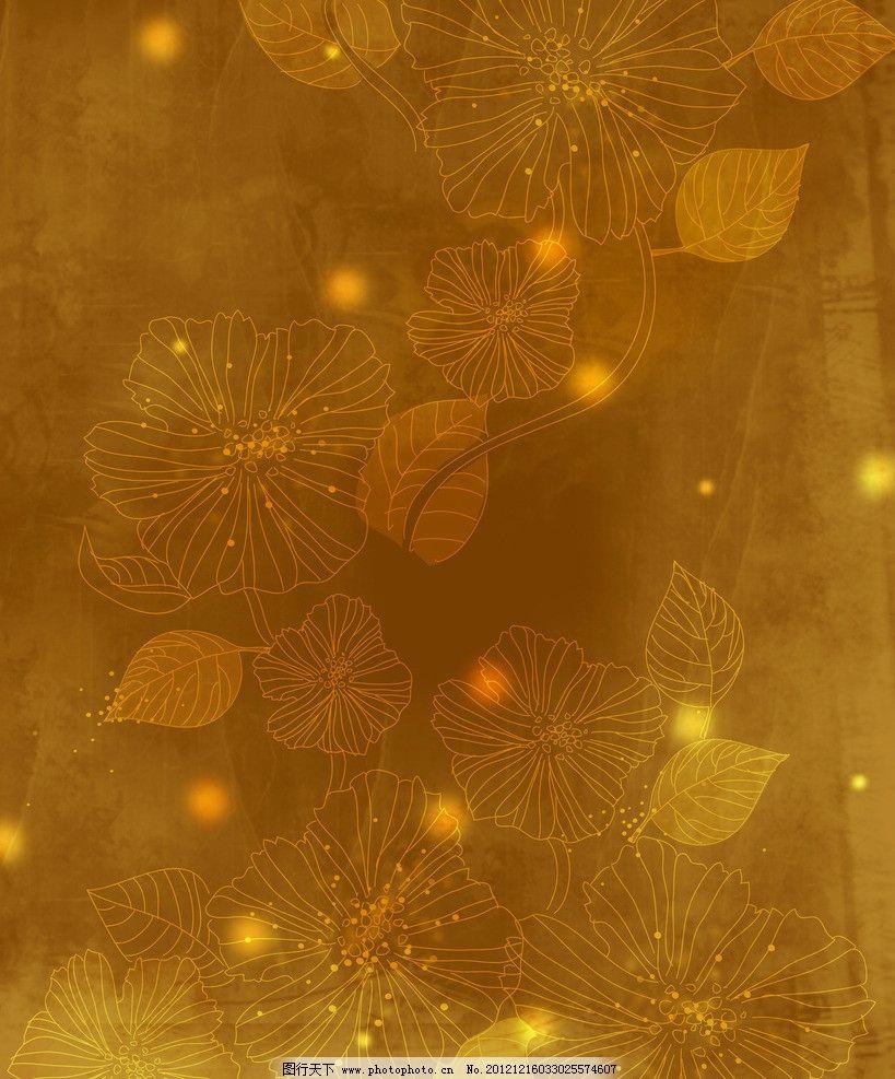 框架 金色 棕色 欧式 花朵 花卉 怀旧 高贵 古典花纹 时尚花纹 梦幻