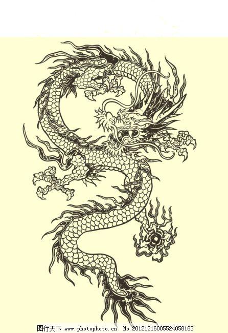矢量中国龙图案素材