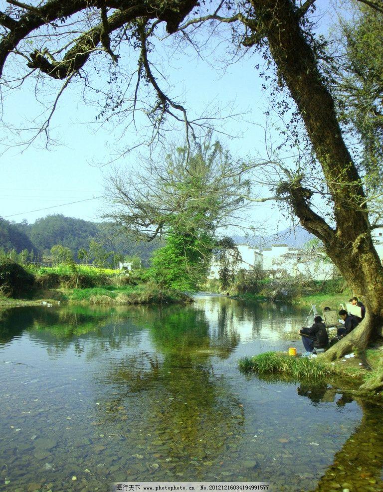 江西婺源 江西 婺源 风景 小溪 河流 原生态 山水 写生 自然风景 旅游