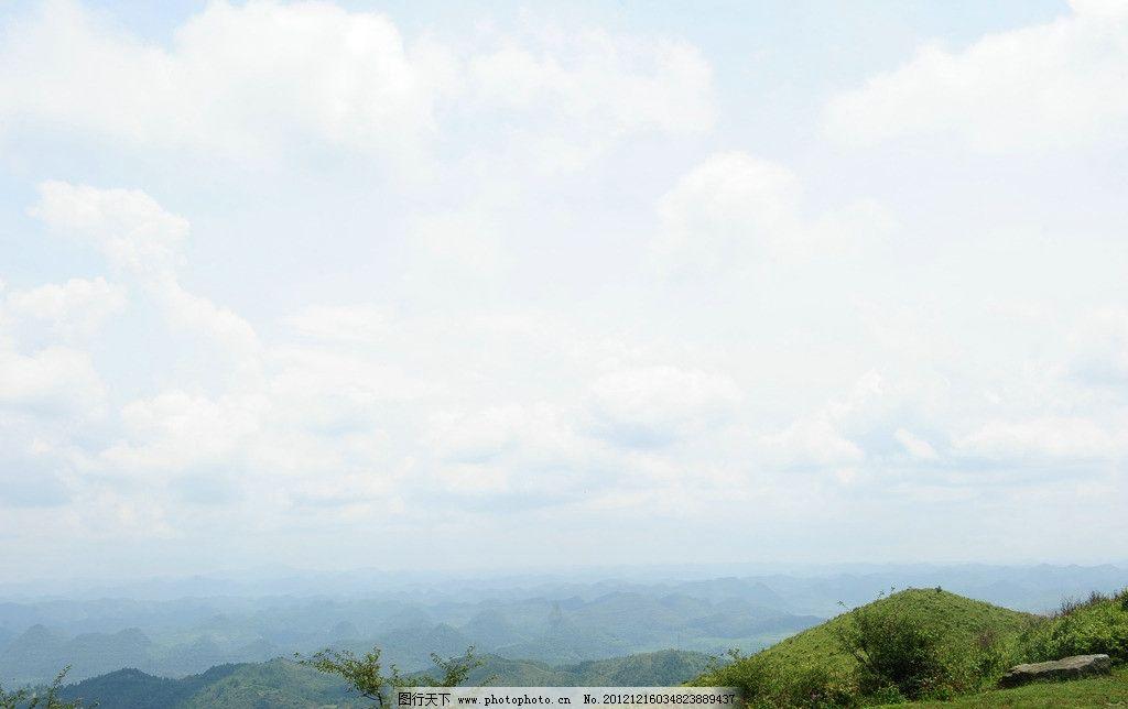 云层 山峦 远山 天空变换 自然风景 自然景观 摄影 300dpi jpg