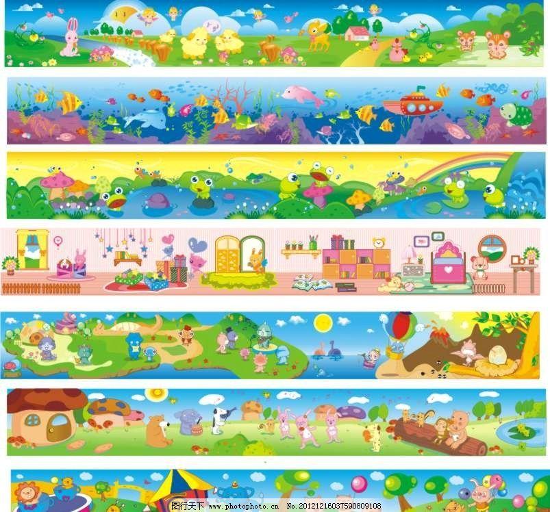 幼儿园背景墙 儿童素材 流水 青蛙 鱼 动物 幼儿素材 幼儿墙画
