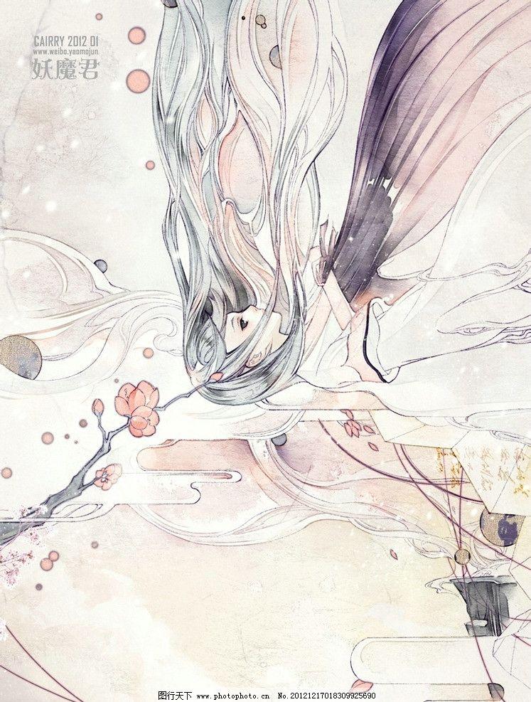 妖魔君 长发女子 动漫人物 动漫女孩 白发女孩 桃花 水粉人物 水粉画