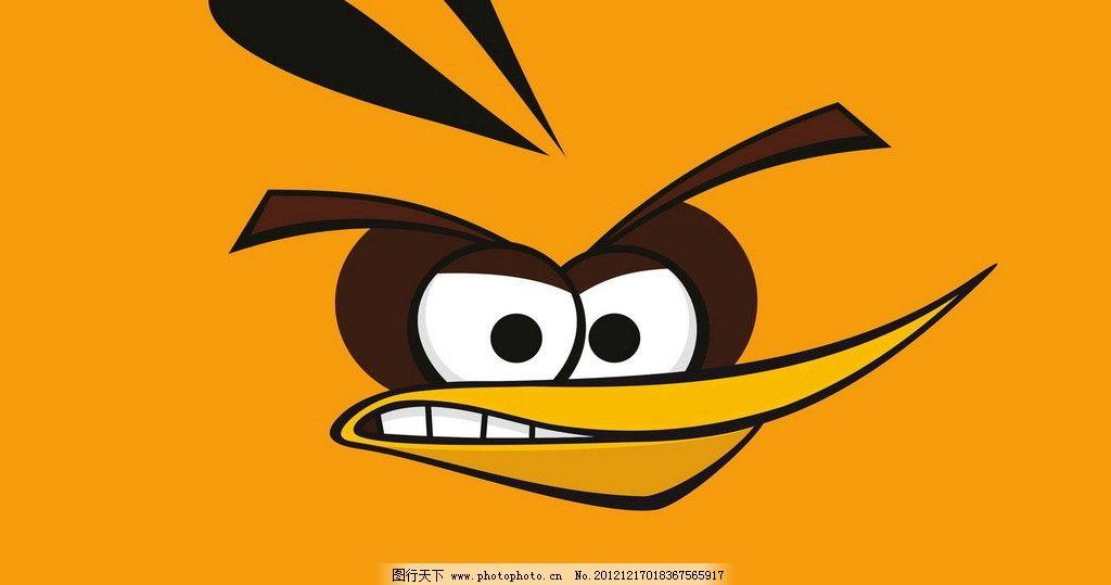愤怒的小鸟 游戏 app 程序 可爱 鸟 动漫 色彩 黄色 动漫人物 动漫