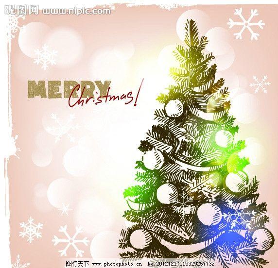 圣诞球 松子圣诞素材 圣诞树 圣诞背景 圣诞海报 节日贺卡 新年贺卡